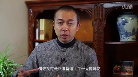 《今波有话说》第四集   用身体挽救北京城的女人