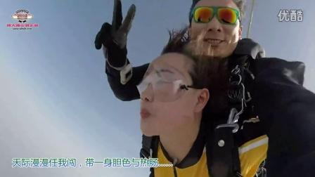 我与亚洲翼装飞行第一人张树鹏蓝天上不期而遇