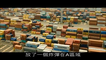 4分半钟看完韩国电影金宇彬的《高手们》