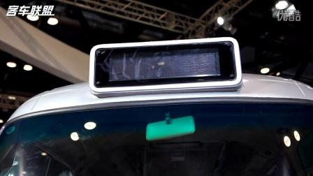海格H7V纯电动客车实拍