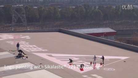 SIKA ROOF LOGO TIME-LAPSE