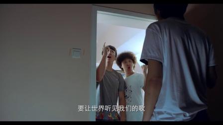 开心麻花爆笑恶搞短片《三个傻boy和逗比医生》