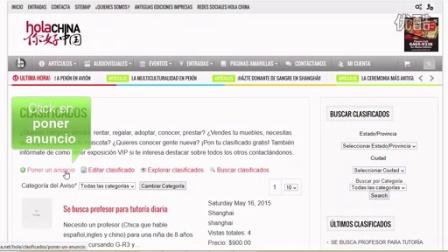 VU_clasificados_publicarunclasificado
