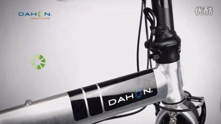 大行DAHON折叠自行车折叠教育视频-横向折叠视频1