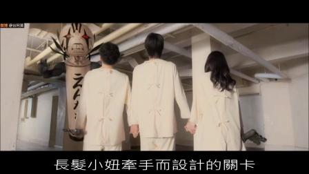 3分钟看完日本电影《要听神明的话》