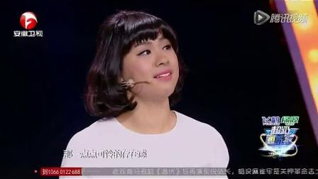 【转编】:刘媛媛演讲(4)——《我该如何存在》(讲稿/视频) - 文匪 - 文匪的博客