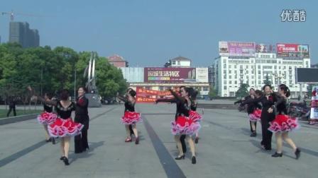 四步拉花 应城休闲舞团队QQ群:319126046