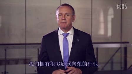 Premier of South Australia says Welcome - The Honourable Jay Weatherill
