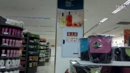 恒大帝景-恒大超市 201559