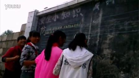 爱心衣橱六一特辑#我的六一#贵州省惠水县断杉镇定理小学004