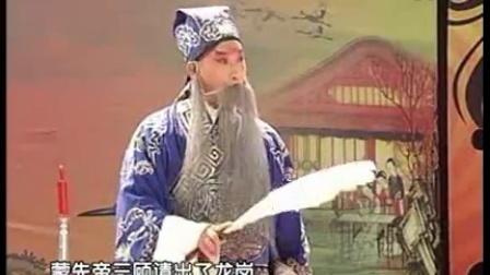 京剧雍凉关选段 朱宝光演唱