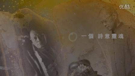 华人琉璃艺术教父张毅新作《一抹红》系列