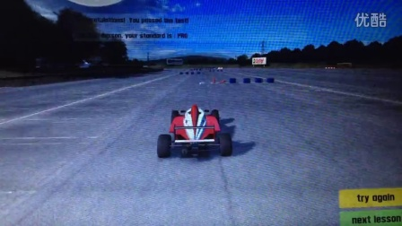 【LFS】Formula BMW高速S形绕障