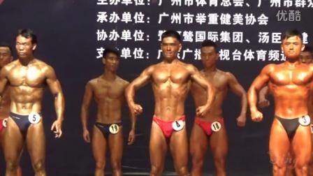 2015广州LOOKSEE健美锦标 — 04号选手