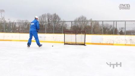 iTrain Hockey Backhand Shot Training - Train The Trainers