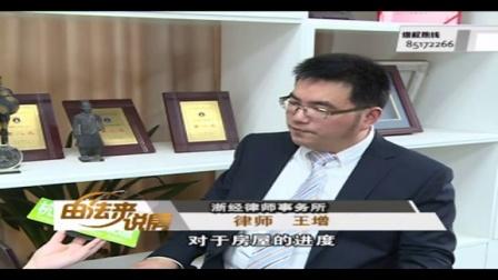 """第127期 恒大帝景——""""复工""""之谜"""