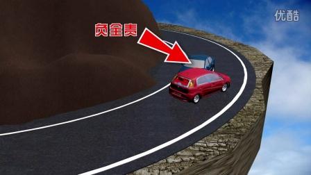 全责交通事故模拟动画