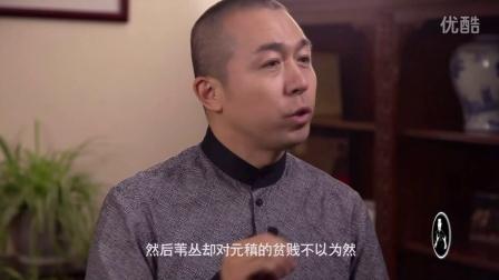 《今波有话说》第九集   唐诗里的青春片
