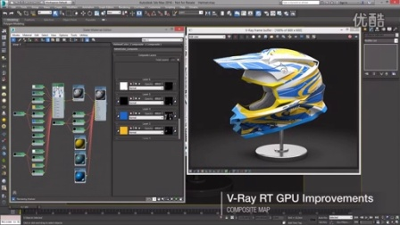V-Ray 3.2 for 3ds Max – 概要