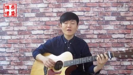 杨宗纬 我变了 我没变 吉他弹唱-蔡盛