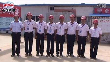 中铁二十一局集团第四工程有限公司海东大道二 三号桥项目部举办喜迎建党94周年 重