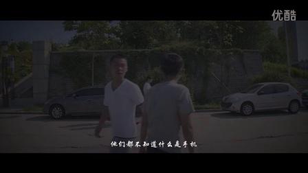 北华大学 大学生励志微电影-《当世界没了手机》