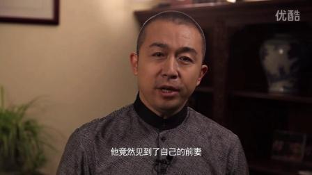 《今波有话说》第十一集   汉代逆袭男朱买臣