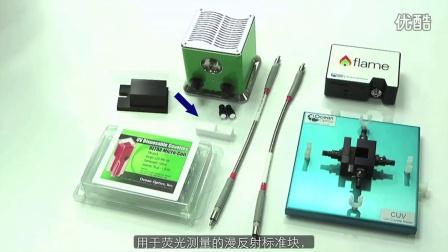 海洋光学-基础荧光测量方案搭建(基于flame和oceanview)