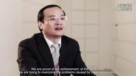 广东省东莞市市长袁宝成:东亚城市可持续发展项目和既得成就