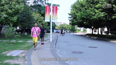 【2015校微电影大赛】新闻学院《追梦人》