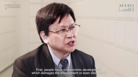 中华台北新北市副市长陈伸贤:全球可持续发展面临的挑战