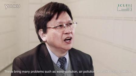 中华台北新北市副市长陈伸贤:新北市城市发展面临的挑战和应对对策