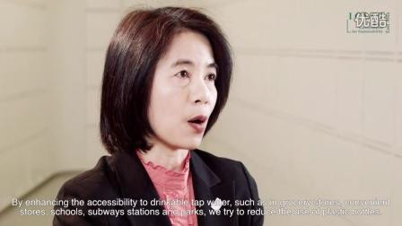 中华台北台北市副市长周丽芳:台北市城市发展面临的挑战和应对对策