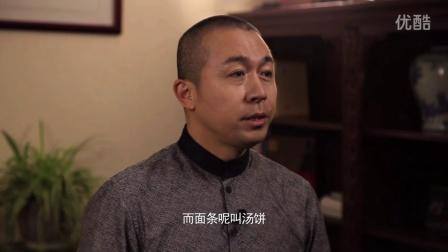 """《今波有话说》第十三集   说""""生煎"""""""