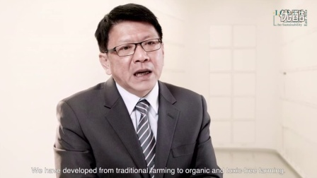 中华台北屏东市地方法官潘孟安:东亚城市可持续发展项目和既得成就