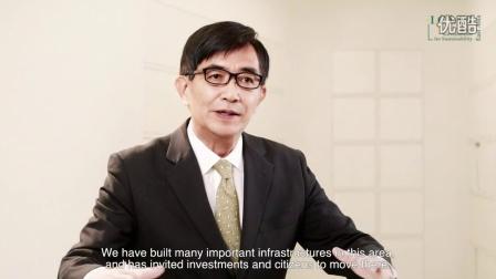 中华台北高雄市副市长吴宏谋:东亚城市可持续发展项目和既得成就