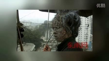 张雷讲鬼故事中国十大灵异事件 哈尔滨猫脸老太太事件
