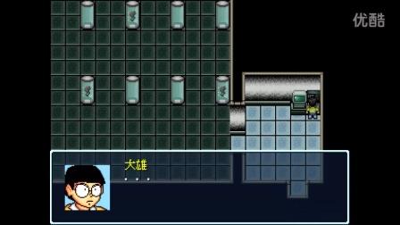 【小枫的RPG】野比大雄的死亡空间.ep3-遇到胖虎!粉红色的猎杀者