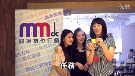 【MMdc 爱的便利贴】《第8集》Ann'S 品牌总监安恒璇/品牌营销经理安佩绮