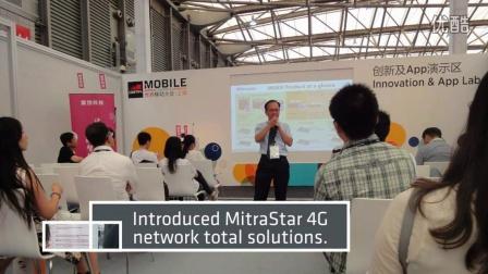 【盟创科技】上海世界移动大会2015 | 【MitraStar】MWC-ShangHai2015