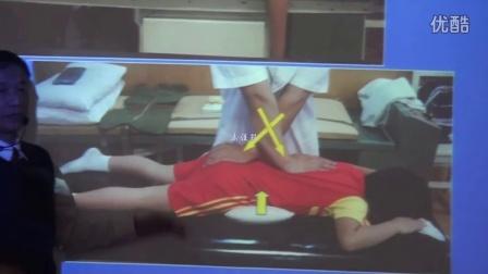 中医正骨整脊推拿按摩---李强扪筋切