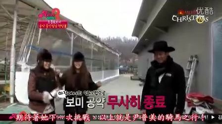 111216 . A Pink . News Season 2 E05【韩语中字】