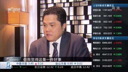 国米主席 中国足球市场存在发展潜力 财经夜行线 150724