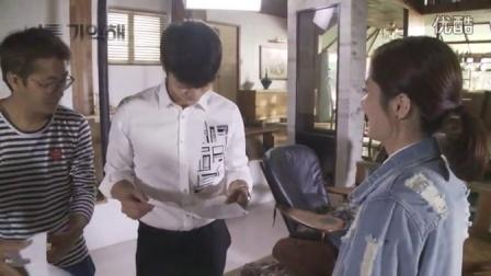 记得你官博--徐仁国张娜拉10集吻戏花絮