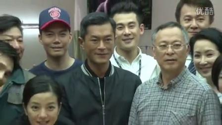 赵薇古天乐钟汉良首度合作《三人行》超长杀青特辑
