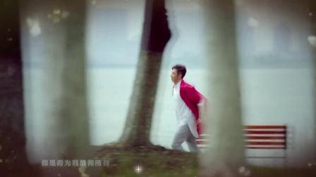 《最佳前男友》时光倒流MV  言承旭霸道上演花样咚