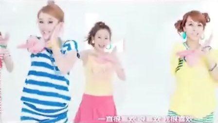i Me -《 一直很喜欢》 正式完整版MV