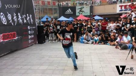 【BJS杯-海选】北京曳步舞公开赛 A组(A小组)-斌仔 视频缩略图