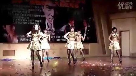 柳州伊曼舞馆--艺术中心演出:韩国热舞nobody