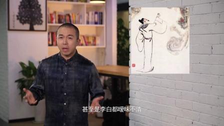 《今波有话说》第十五集    杨玉环之谜